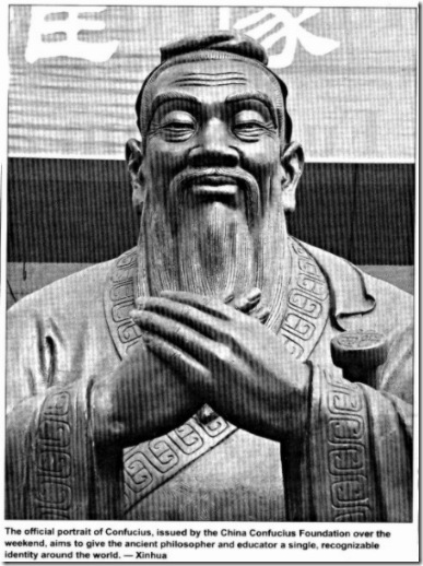 History of Confucianism