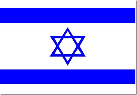 israeli%20flag