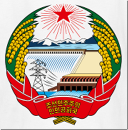 crest-north-korea-dd-kids-shirts_design