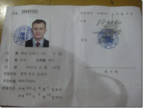 North Korea 2012 382