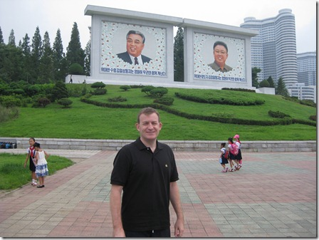 North Korea 2012 046