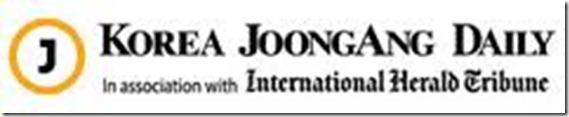 JoongAng Ilbo