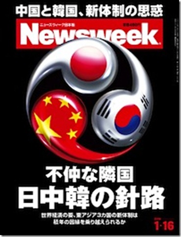 Newsweek my turn essays