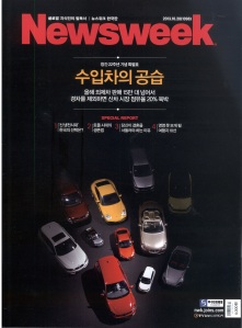newsweek-1028_페이지_1 (3)