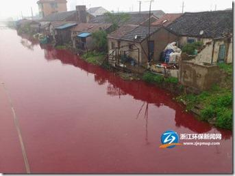water_pollulation_shaoxing_zhejiang