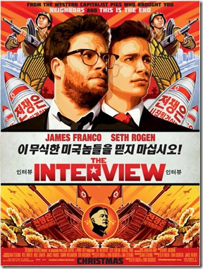 theinterview-movieposter